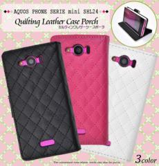 AQUOS PHONE SERIE mini SHL24 ケース キルティング 格子柄 レザー 手帳型ケース スマホケース カバー アクオスフォン セリエ mini shl24
