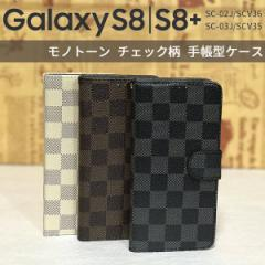 Galaxy S8 SC-02J SCV36 S8+ SC-03J SCV35 モノトーン チェック柄 レザー 手帳型ケース スマホケース カバー sc-02j scv36 sc-03j scv35