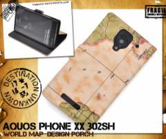 AQUOS PHONE Xx 302SH用ワールドデザインケースポーチ 手帳型ケース