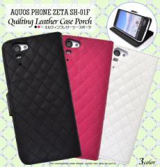 AQUOS PHONE ZETA SH-01F ケース キルティング 格子柄 レザーケース 手帳型ケース スマホケース カバー アクオスフォン zeta sh-01f