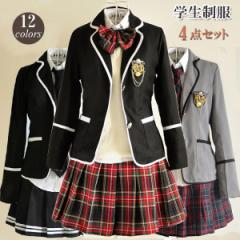 キッズ 高校生制服 学生服入学式 制服 セーラー風 ユニフォーム 4点セット スカート ジャケット  スーツ上下セット