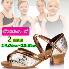 社交ダンスシューズ 女の子ジャズダンス ラテンのダンス靴 子供ドレスシューズ こども靴 キッズ入学靴 子供フォーマルシューズ