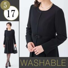 【ネックレス付き】【洗える】 10月は毎日発送 大人かわいいブラックフォーマル 大きいサイズ  スーツ 喪服 礼服 S/M/L/LL【lq-100】