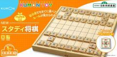 【祝藤井四段棋士28連勝】幼少時に学んだ スタディ将棋 ★