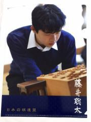 藤井聡太棋士 五段昇格記念 A4サイズクリアファイル【新品】