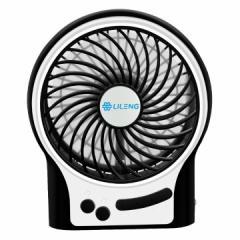 夏を涼しく★ ミニ扇風機  3段階風量調節/充電池/USB給電 ★