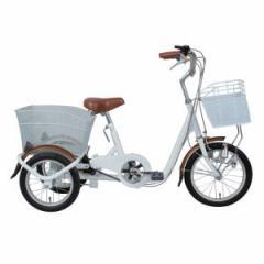 ★「SWINGCHARLIEロータイプ三輪自転車 1台」[送料無料]スイング機能でカーブもスムーズ!従来品よりひと回り小さく足が地面に着いて安心