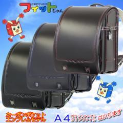 (日本製)【送料無料】フィットちゃん エンブレム ランドセル ≪カーボンスタッズモデル ≫ A4ポケットファイル 対応ワイドサイズ