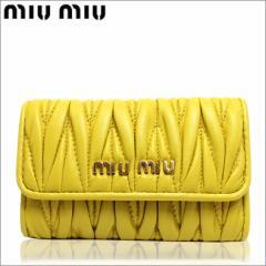 [あす着]MIUMIU/ミュウミュウ キーケース マテラッセ 6連 イエロー 5m0222-mate-sole