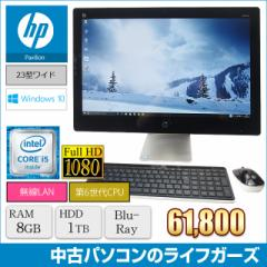 中古PC 液晶一体型PC hp Pavilion23‐q181jp Windows10 Core i5-6400T 2.2GHz RAM8GB HDD1TB ブルーレイ 23型ワイド 無線LAN office 2759