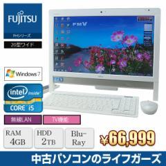 中古PC 液晶一体型PC Windows7 FUJITSU FH56 Core i5 2520M メモリ4GB HDD2TB ブルーレイ 20型ワイド 地デジ 無線LAN office付 286