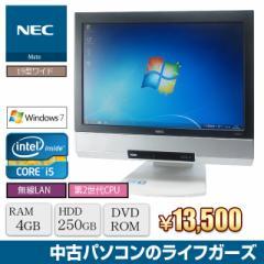 数量限定 液晶一体型PC Windows7 NEC MK24T Core i5-2430M メモリ4GB HDD250GB DVD-ROM 19型ワイド 無線LAN office付属 中古PC 2547