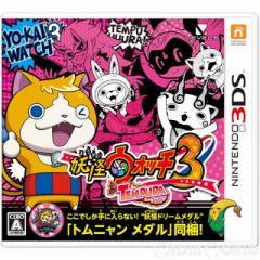 *新品*【3DS】妖怪ウォッチ3 テンプラ(トムニャ...