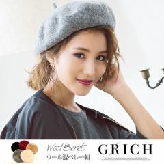 [メール便対応][2017秋冬][帽子]ポッチ付きシンプルベレー帽[170836]