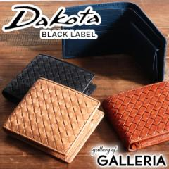 【ポイント10%】【即納・送料無料】ダコタ Dakota 財布 二つ折り財布 BLACK LABEL ブラックレーベル マーリア 本革 メンズ 0626900