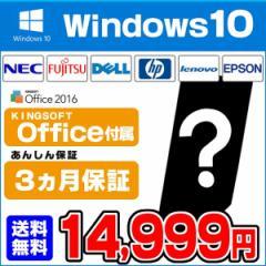 Windows10 シークレットデスクトップパソコン 本体のみ【デュアルコア 2GB 160GB DVDROM 以上 Windows10Home32bit】 Office付き 中古