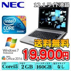 無線LAN 軽量 ノートパソコン NEC VersaPro VK13M/BB-B Corei5 560UM 2GB 160GB 12.1型ワイド Windows7Professional Office付き 中古◎