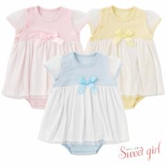 *スウィートガール* チュールスカート付き半袖ロンパース 出産お祝い ギフト ロンパス ワンピース 女の子 夏 ベビー服