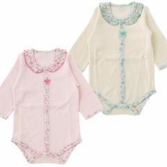ベビー服 赤ちゃん 服 ベビー ロンパース 女の子 70 80 出産準備 小花フリル襟長袖前開きロンパース