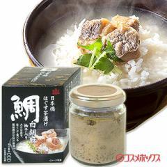 【●お取り寄せ】国分 桐印 日本橋 ほぐす茶漬け 鯛 95g