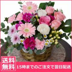 【誕生日】【花】【デザイナーズオーダーフラワー】おまかせフラワー3000円コース 女性【送料無料】【翌日配送】【ハロウィン】