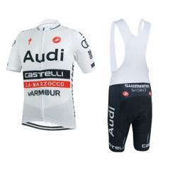 AUDI サイクルジャージ上下セット/男性用自転車サイクルウェア半袖/春夏用サイクルジャージ普通タイプ ビブタイプ