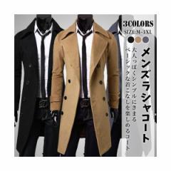 【短納期】メルトンコート チェスターコート メンズコート メンズ ロング ピーコート フェイクウール ラペル 大きいサイズ