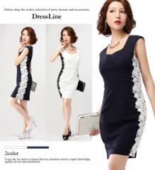 【4サイズ】サイドレース フレンチスリーブ ワンピースドレス キャバ お呼ばれ XLサイズ 大きいサイズ