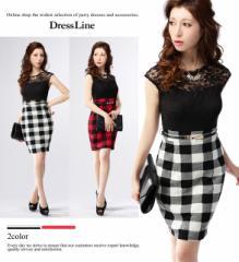 【10%OFF】ベルト付き シアーレースフレンチスリーブ×チェック柄スカート ドッキングワンピースドレス