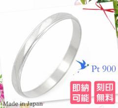 1本販売■レーザー刻印無料【日本製 Pt900 プラチナリング】プラチナ製 指輪 スパイラルデザインリング * ペアリングにおすすめ 1〜30号