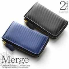 Merge カーボン加工×牛革 コインケース メンズ 小銭入れ L字ファスナー ブランド 2カラー MG-1870