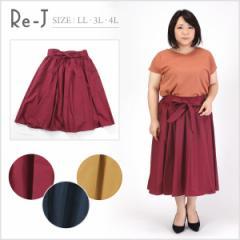 [LL.3L.4L]ミディ丈スカート 大きいサイズ レディース Re-J(リジェイ)