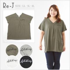 [LL.3L.4L]刺繍入りロゴTシャツ 大きいサイズ レディース Re-J(リジェイ)