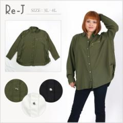 【ネット限定販売品】[3L.4L]シャツ サイド裾タック 3,000円で店内送料無料 大きいサイズ レディース Re-J(リジェイ)