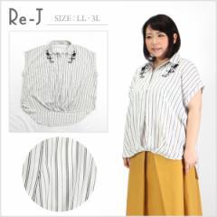 [LL.3L]刺繍入りスキッパーシャツ 大きいサイズ レディース SUPURE(スプル)