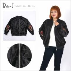 [LL.3L.4L]ベロア ジャケット ブルゾン 袖刺繍 3,000円で店内送料無料 大きいサイズ レディース Re-J(リジェイ)
