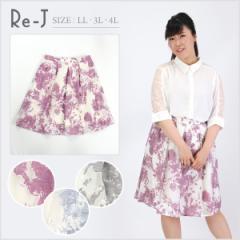 [LL.3L.4L]花柄ひざ丈スカート:大きいサイズRe-J(リジェイ)【Jinnee/ジニー】