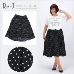 [LL.3L.4L]ドット柄イレヘムミディ丈スカート 大きいサイズ レディース Re-J(リジェイ)