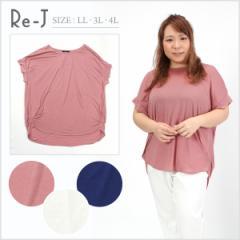 【ネット限定SALE】[LL.3L.4L]袖タックゆるカットソーTシャツ:大きいサイズRe-J(リジェイ)【Jinnee/ジニー】
