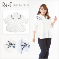 [LL.3L.4L]先染め刺繍シャツ 大きいサイズ レディース Re-J(リジェイ)