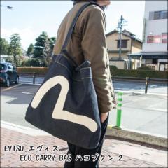EVISU(エヴィス エビス) デニム素材 エコキャリーバッグ はこぶ君2 EBD-0086ID
