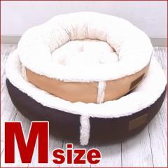 【チワワ ベッド】ムートン風キルトラウンドベッド Mサイズ (チワワ ハウス ベッド 小型犬 ペット カドラー 犬用)