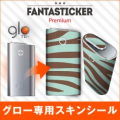 glo グロー Fantastick Fashion Sticker Premium for glo Animal スキンシール アニマル柄 ケース カバー