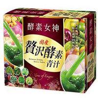 酵素女神 国産贅沢酵素青汁(5g×30包)