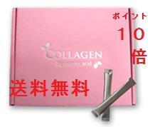 ワカサプリコラーゲン&ヒアルロン酸 60包 約1〜2ヶ月分【粗品付】【送料無料】