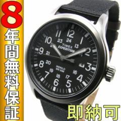 即納可 タイメックス 腕時計 スカウトメタルブラック TW4B06900