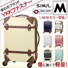 【送料無料・3年保証】キャリーバッグ 機内持ち込み 不可 キャリーケース Mサイズ スーツケース 軽量 かわいい 修学旅行 smbg17