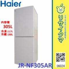 MK24△ハイアール 冷蔵庫 305L 2014年 2ドア 大容量 ホワイト JR-NF305AR