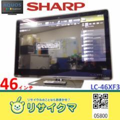 MK800▽シャープ 液晶テレビ 2010年 46インチ クアトロン LC-46XF3