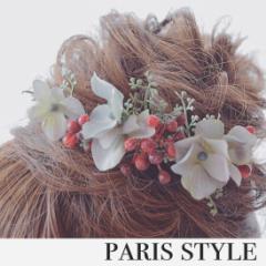 人気髪飾り!!お花のヘアアクセサリー|結婚式|二次会|パーティー|ウエディング|ブライダル|ドレス|通販 青・ブルー・アンティーク調